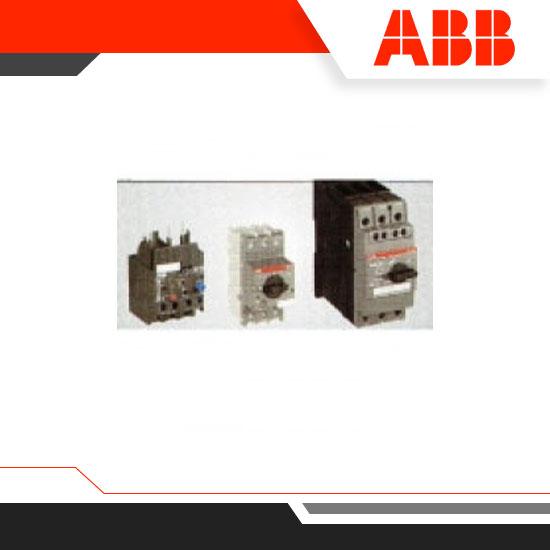 guardamotores-abb-grupo-yllaconza